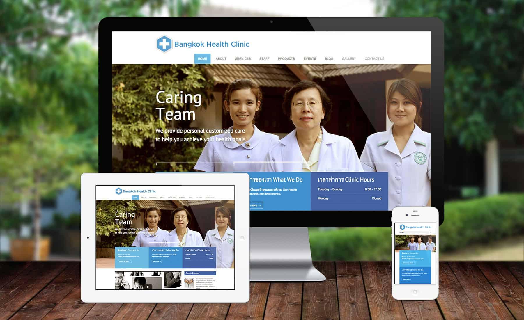 BHC-Responsive-Homepage